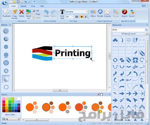 برنامج لتصميم الشعارات