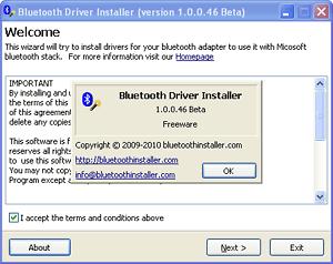 تحميل برنامج البلوتوث للكمبيوتر