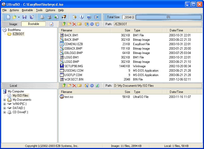 تحميل برنامج الترا ايزو للكمبيوتر