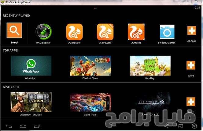 تحميل برنامج تشغيل تطبيقات الاندرويد على الكمبيوتر عربي