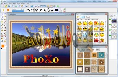تحميل برنامج تعديل الصور والكتابه عليها بالعربي للكمبيوتر مجانا