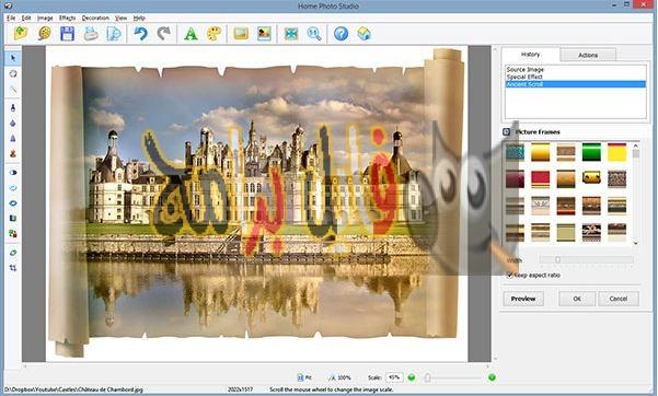 تحميل برنامج تعديل الصور وتجميلها