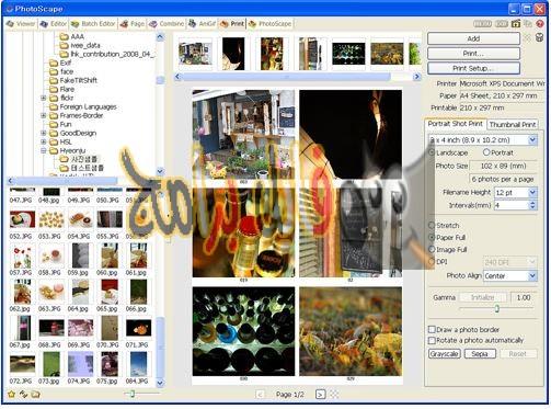 تحميل برنامج تعديل الصور للكمبيوتر