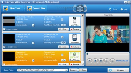 تحميل برنامج توتال فيديو كونفرت برابط مباشر