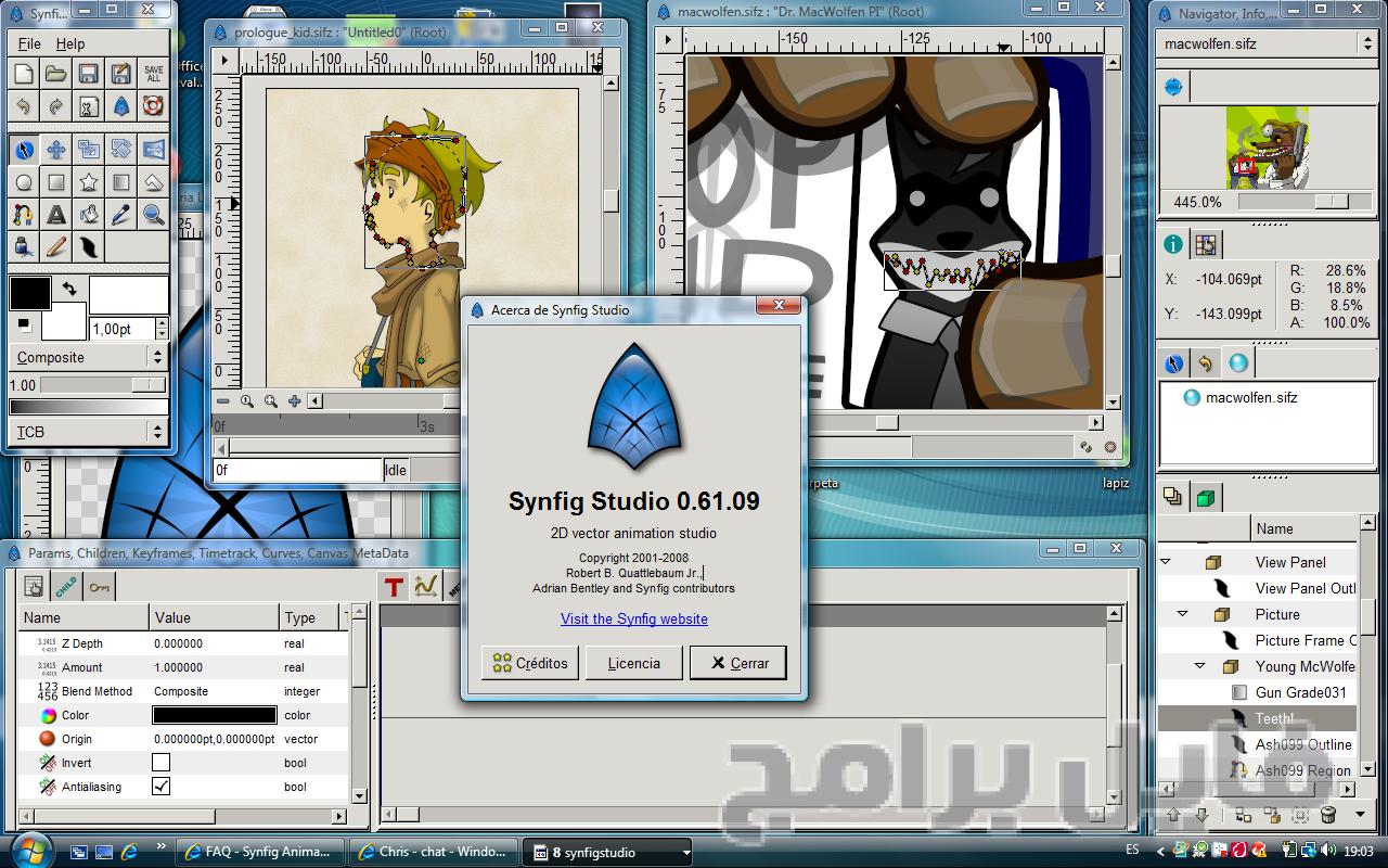 تحميل برنامج لعمل الرسوم المتحركة