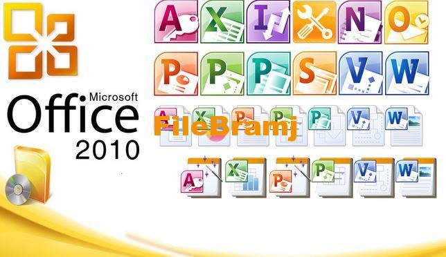 تحميل برنامج مايكروسوفت اوفيس 2010 عربي