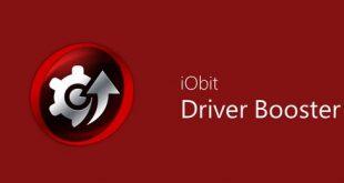 تحميل برنامج Driver Booster 2017