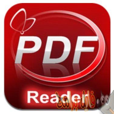 تحميل برنامج PDF 2018