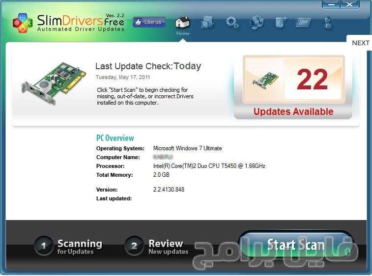 تحميل برنامج SlimDrivers كامل مجانا