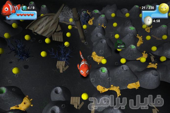 تحميل لعبة السمكة نيمو كاملة