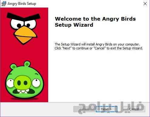 تحميل لعبة الطيور الغاضبة للكمبيوتر 2018 برابط مباشر