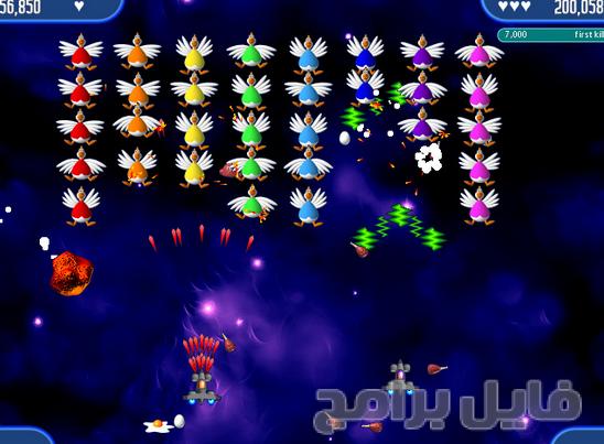 تحميل لعبة الفراخ 2018 كاملة chicken invaders game مجانا للكمبيوتر
