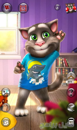 تحميل لعبة القط المتكلم توم 2