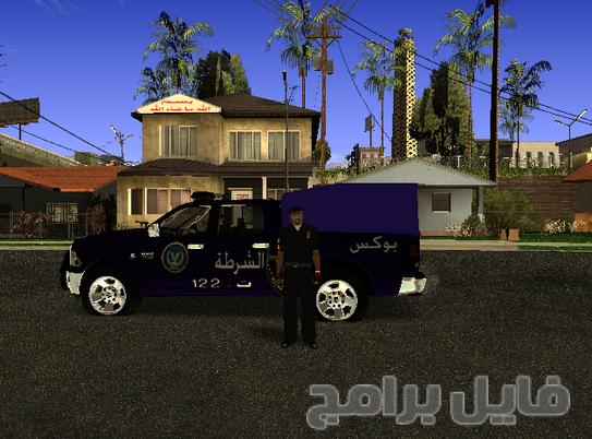 تحميل لعبة جاتا المصرية الثورة مستمرة على الكمبيوتر