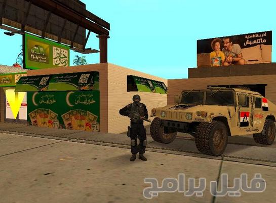 تحميل لعبة جاتا المصرية للكمبيوتر مجانا