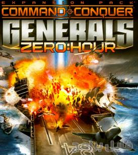 تحميل لعبة جنرال زيرو اور