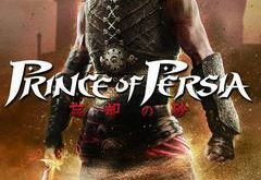 تحميل لعبة Prince Of Persia