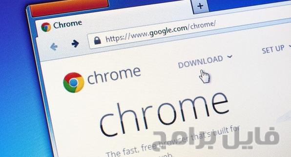 تحميل متصفح Google Chrome 2018