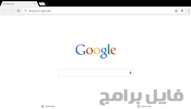 تحميل متصفح Google Chrome