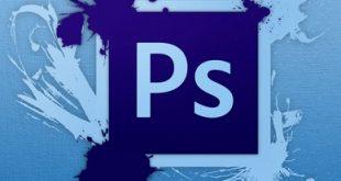 Photoshop 2017