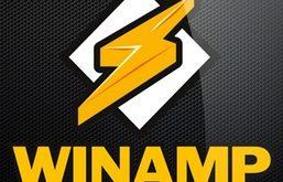 Winamp 2017